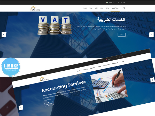 Experts UAE : Arabic - english Multi language website ready for launch