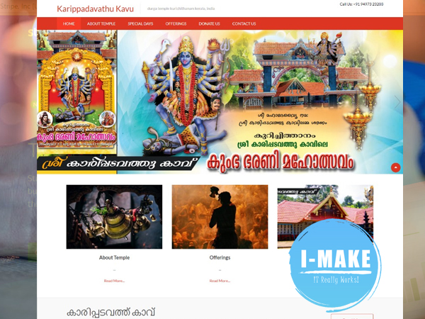 Uzhavoor Kurichithanam temple website launched