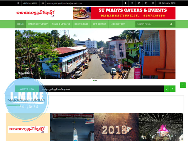 www.marangattupilly.in Launched, A community website from I-MAKE